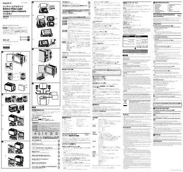 Sony HVL-LE1 - HVL-LE1 Mode d'emploi Français