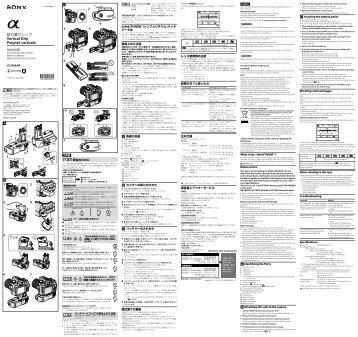Sony VG-B50AM - VG-B50AM Consignes d'utilisation Anglais