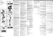 Sony MPK-NA - MPK-NA Consignes d'utilisation Russe