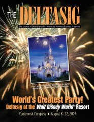 World's Greatest Party! - Delta Sigma Pi