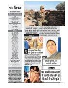 JANUARY 2016 - Page 3