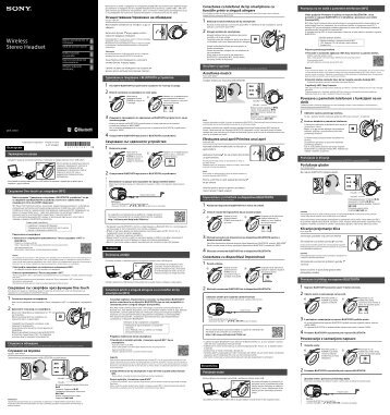 Sony MDR-10RBT - MDR-10RBT Guide de mise en route Russe