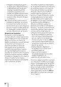 Sony MDR-DS6500 - MDR-DS6500 Consignes d'utilisation Hongrois - Page 4