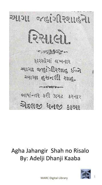 Book 20 Agha Jahangir Shah no risalo