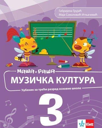 "Muzička kultura 3 ""Maša i Raša"", udžbenik"