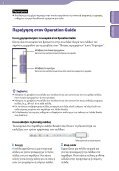 Sony ICD-UX522F - ICD-UX522F Consignes d'utilisation Grec - Page 4