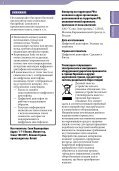 Sony ICD-TX50 - ICD-TX50 Consignes d'utilisation Russe - Page 5