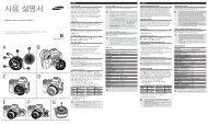Samsung Optique 16 - 50 mm motorisée (EX-ZP1650ZABEP) (EX-ZP1650ZABEP ) - Manuel de l'utilisateur 0.01MB, pdf, CORÉEN, Anglais, CHINOIS