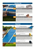 Componentes para tejados - Page 5