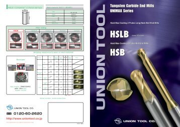 HSLB: additional 35 models / HSB