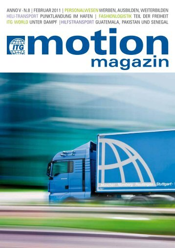 itg-motion_08