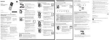 Sony ICD-UX543 - ICD-UX543 Mode d'emploi Ukrainien
