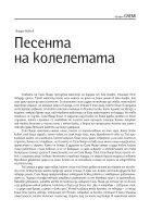 Font Gremi | Шрифт Gremi - Page 3