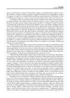 Font Gremi | Шрифт Gremi - Page 4