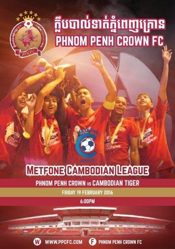Phnom Penh Crown Brochure-New-Version-2016