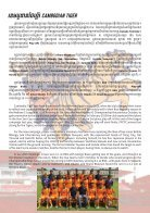Phnom Penh Crown Brochure-New-Version-2016 - Page 5