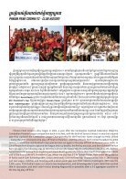 Phnom Penh Crown Brochure-New-Version-2016 - Page 7