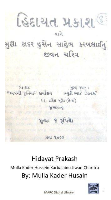 Book 13 Hidayat Prakash