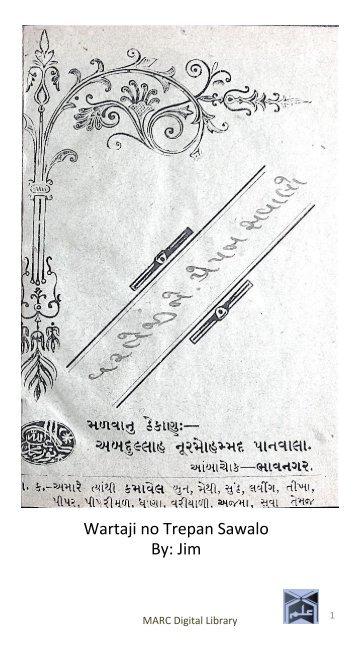 Book 57 Wartajinay Trepan Sawalo