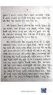 Book 57 Wartajinay Trepan Sawalo - Page 7