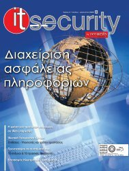 IT Security Professional  - ΤΕΥΧΟΣ 5