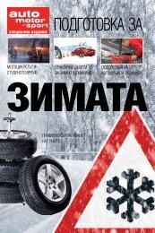 Winter 2015_