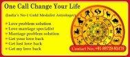 Vashikaran mantra for love marriage +919872993478