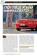 Mazda MX-5_2015 - Page 2