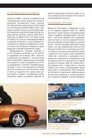 Mazda MX-5_2015 - Page 5