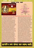 Brihaspati বৃহস্পতি Bangla Magazine 2/1 October 2015  - Page 7