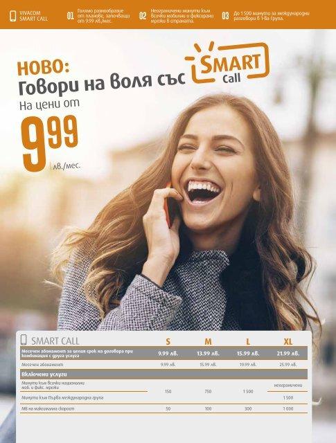 catalogue_residential_bg(5)