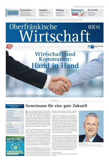 Oberfränkische Wirtschaft - 3. Ausgabe 2016
