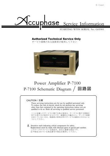 Accuphase_P-7100_Service Manual