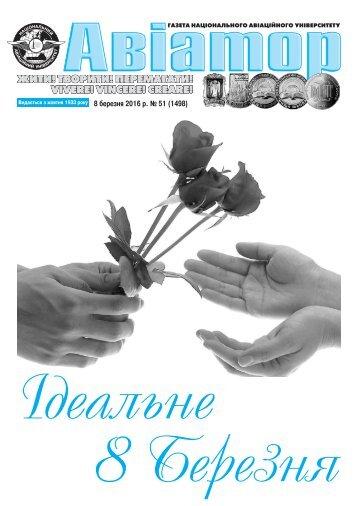 Gazeta Aviator