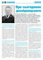 Gazeta Aviator - Page 2