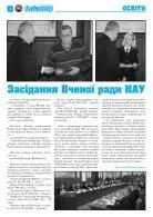 Gazeta Aviator - Page 4
