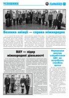 Gazeta Aviator - Page 5