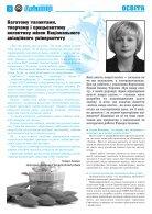 Gazeta Aviator - Page 6