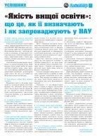 Gazeta Aviator - Page 7