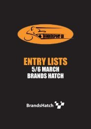 ENTRY LISTS