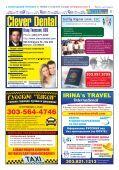 Горизонт N9/838 - Page 5