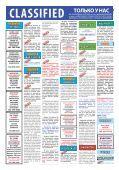 Горизонт N9/838 - Page 6
