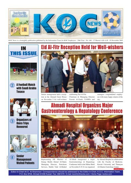 KOC News - Kuwait Oil Company