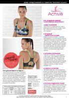 focus-avon - Page 7