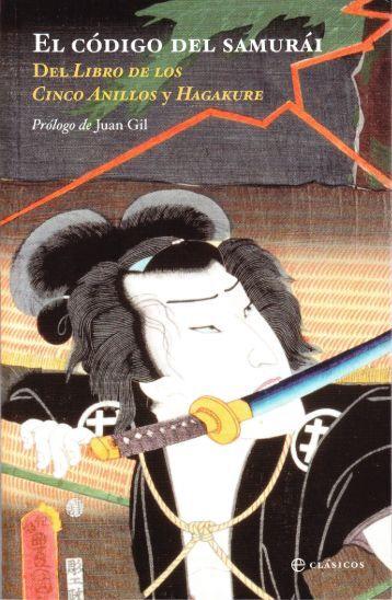 Libro publicado: El Código Samurái. Del Libro  de