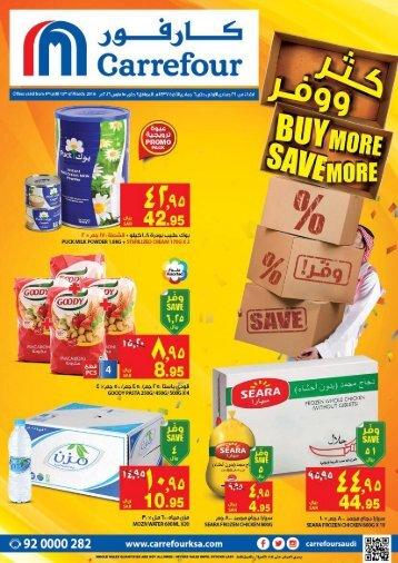C4_0903_VALUE-PACK_Hyper leaflet low
