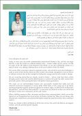 Women's - Page 2