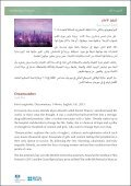 Women's - Page 4