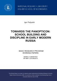 TOWARDS THE PANOPTICON SCHOOL BUILDING AND DISCIPLINE IN EARLY MODERN RUSSIA
