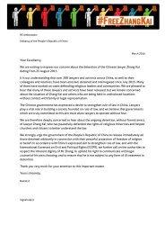 free-zhang-kai-letter--translation-and-factsheet